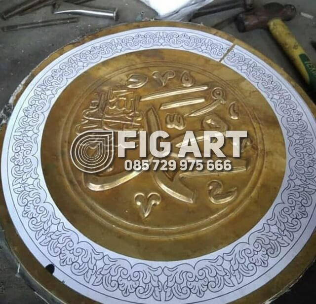 Kaligrafi Kuningan Muhammad