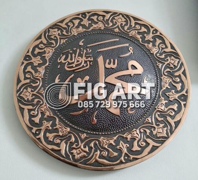 Kaligrafi Tembaga Muhammad