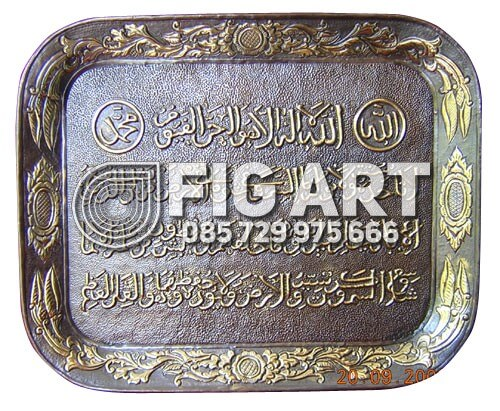 Kaligrafi Kuningan Islam